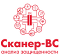 СКАНЕР-ВС