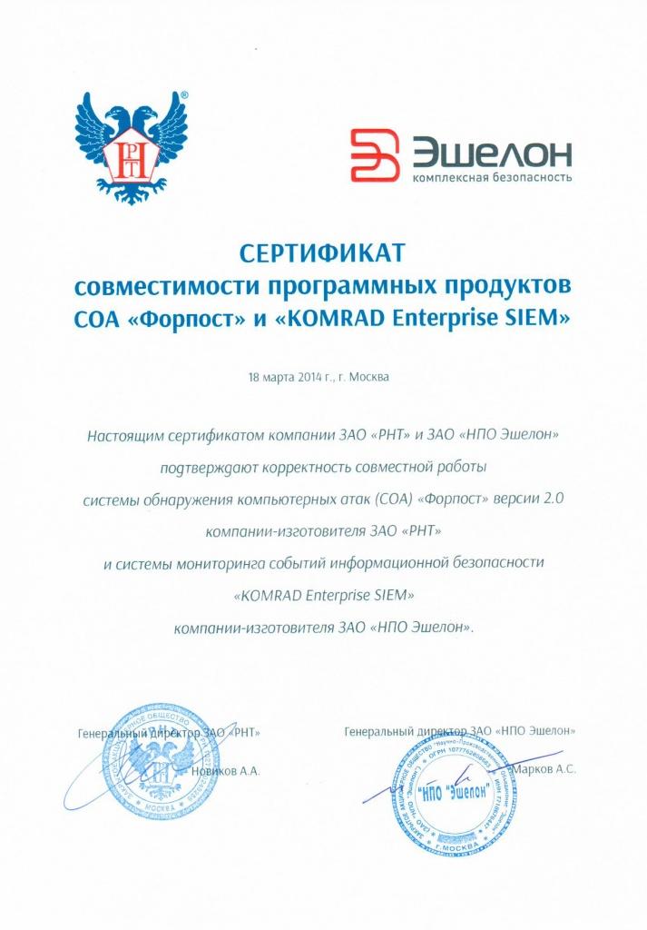Сертификат_1.jpg