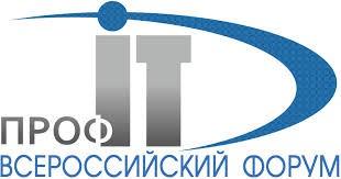 Лого Проф-IT.jpg