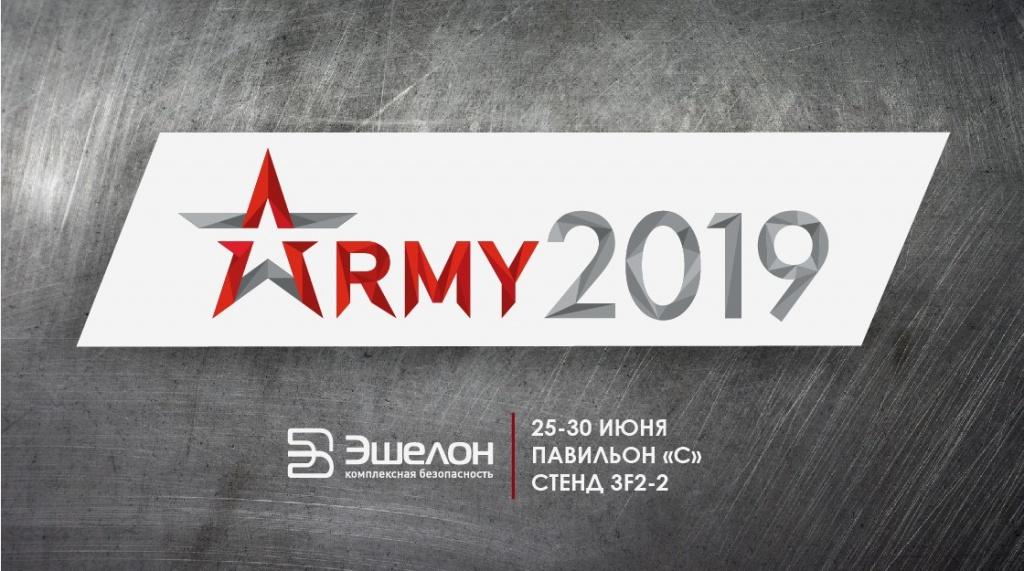 2 Армия - Cut.jpg